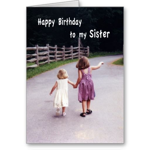 13 best images about Happy B day – Happy Birthday Card for My Sister