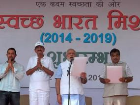 સ્વચ્છ ભારતના નામ પર હવે મોદી સરકાર કરશે લોકોનું 'ખિસ્સું સાફ'