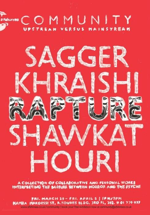 Rapture Exhibition at A Fish in Sea, Exhibition (Photography), From Apr 3, 2013 to Apr 5, 2013, A Fish in Sea is hosting an exhibition by Shawkat Houri and Sagger Khraishi called 'Rapture'.     'Rapture' is a collection of collaborative and personal works interpreting the barrier between horror ...