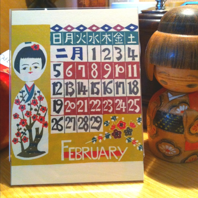 Repro Serizawa calendar in my kitchen!