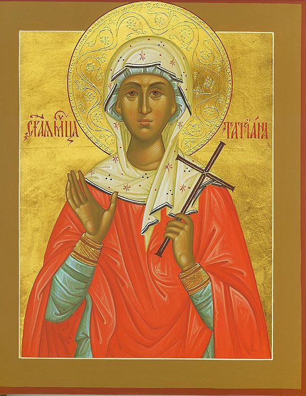 The Holy Virgin Martyr Tatiana was born into an illustrious Roman family, and her father was elected consul three times. He was secretly a Christian and raised his daughter to be devoted to God and...
