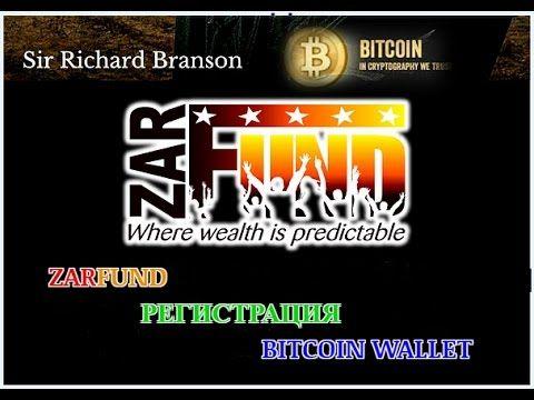 Регистрация и оплата за вход в проекте ZarFund