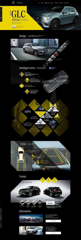 誕生。GLC|メルセデス・ベンツ日本【車・バイク関連】のLPデザイン。WEBデザイナーさん必見!ランディングページのデザイン参考に(かっこいい系)