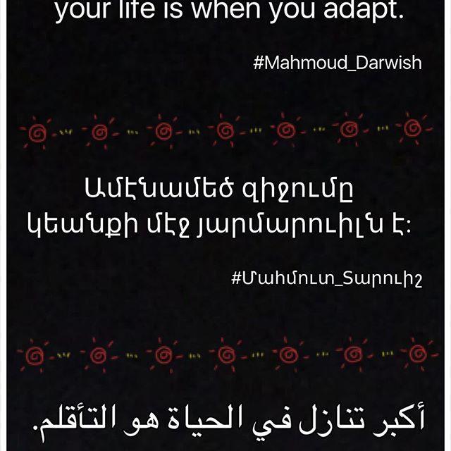 #phraseoftheday #mahmoud_darwish #quoteoftheday  #arabic #english #armenian #translation #learnarabic #learnarabicwithsetrag #սովորիրարաբերեն #արաբերեն  #languages #speak #read #learn #photography #infographic #learn #skill