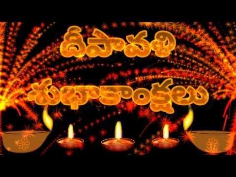 60 best telugu whatsapp video greetings images on pinterest telugu happy diwali in telugu languagedeepavali 2016wishesgreetings animationecard m4hsunfo