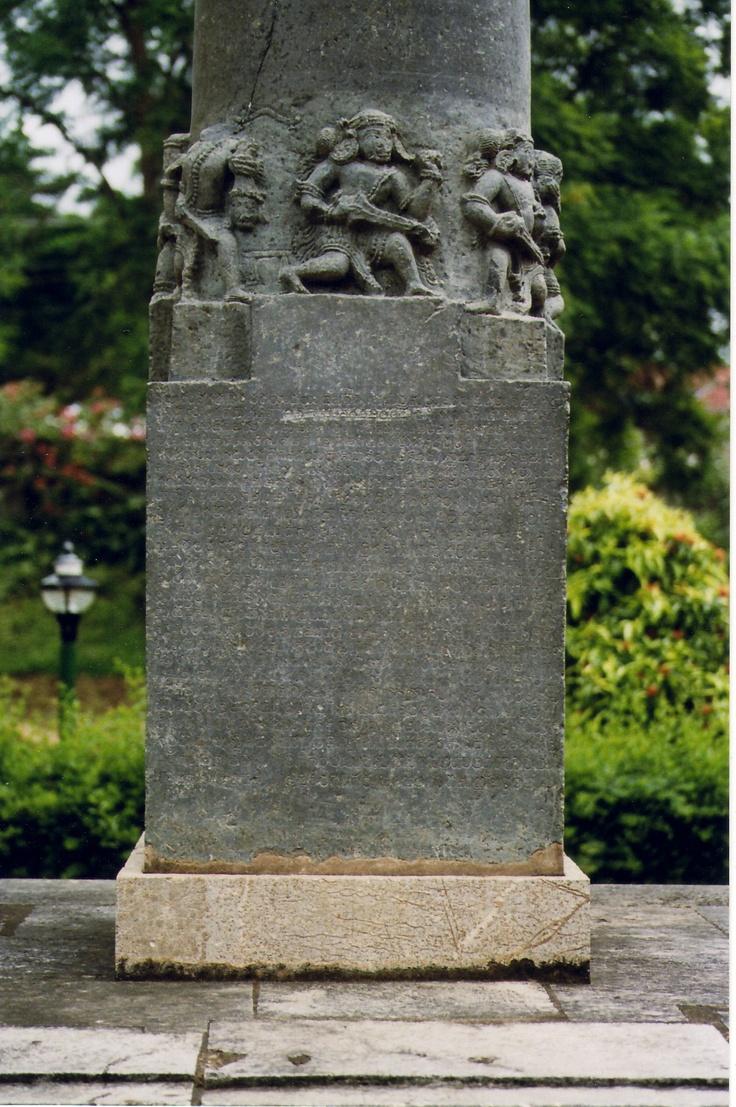 Garuda pillar; 12th-century old Kannada inscription, Halebidu, Karnataka, India