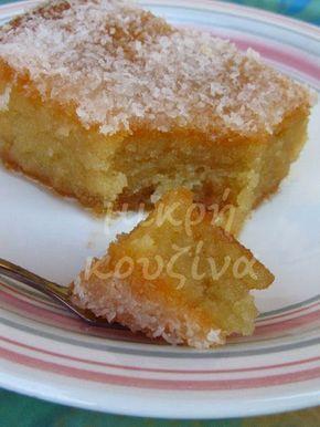 Syruped coconut cake - Γλυκό ταψιού Ινδοκάρυδο