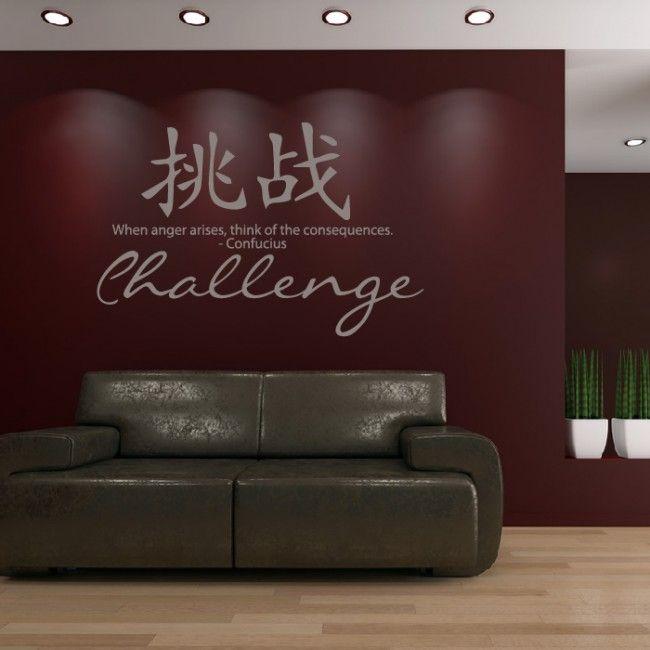 Challenge chinese proverb wall sticker chinese symbol wall art