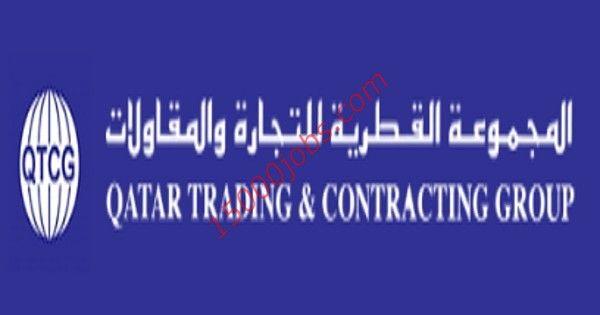 متابعات الوظائف المجموعة القطرية للتجارة والمقاولات تطلب مهندسين تخطيط وظائف سعوديه شاغره Allianz Logo Logos Allianz