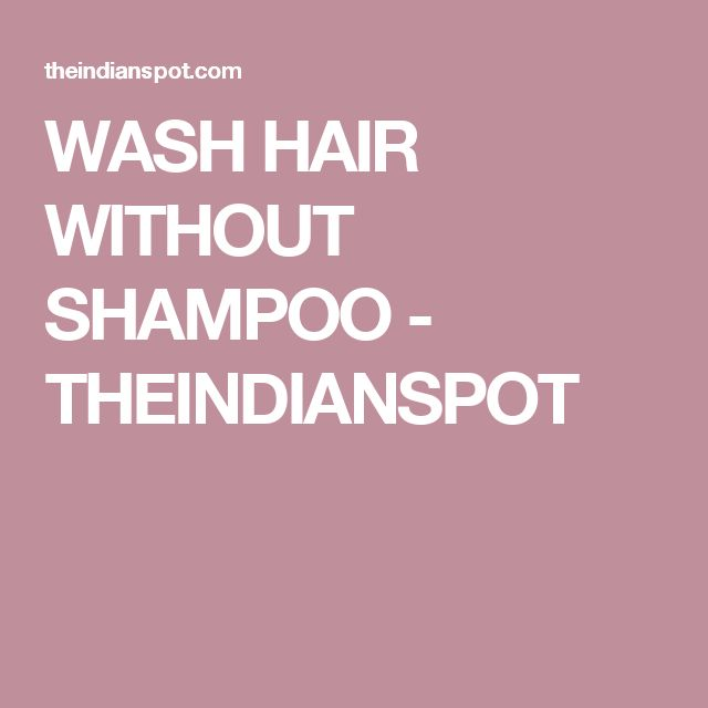 WASH HAIR WITHOUT SHAMPOO - THEINDIANSPOT