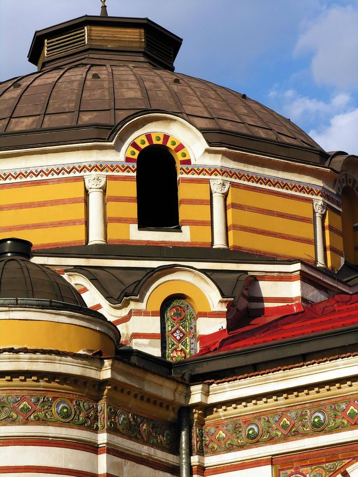 Sofia image gallery - Lonely Planet