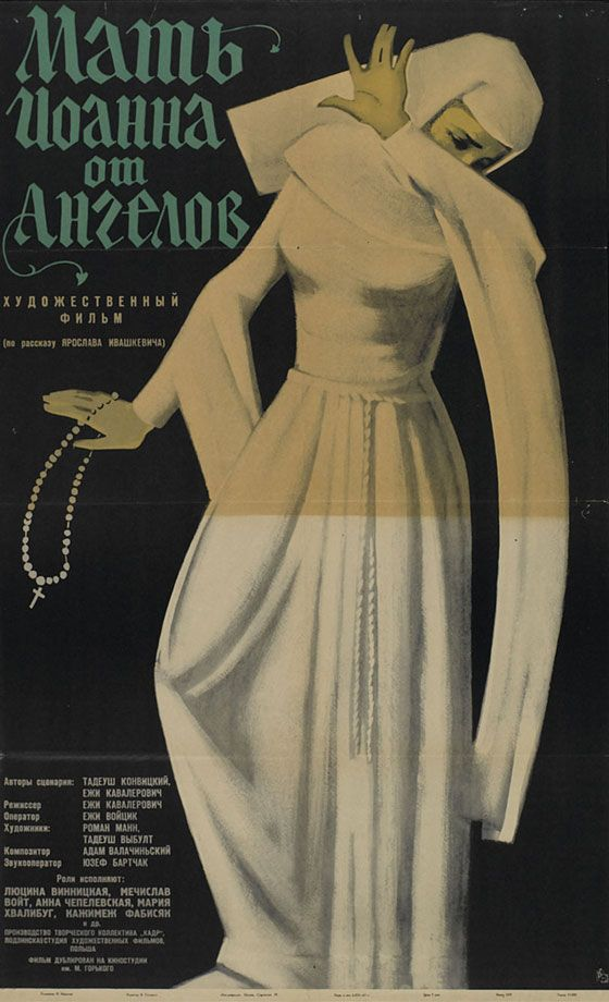 """Movie Poster of the Week: """"Mother Joan of the Angels"""" on Notebook 