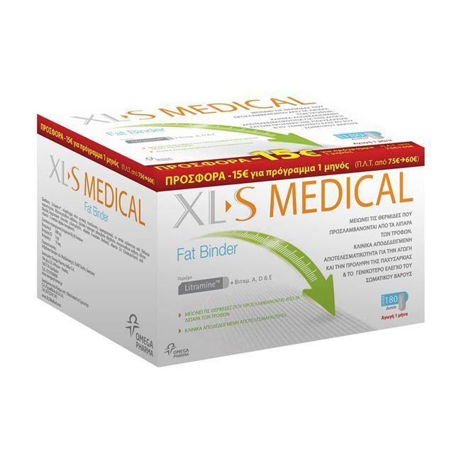 ΠΑΡΤΟ ΛΙΓΟ ΑΛΛΙΩΣ  : XL-S Medical Fat Binder - 180caps (ΑΓΩΓΗ 1 ΜΗΝΑ) 4...