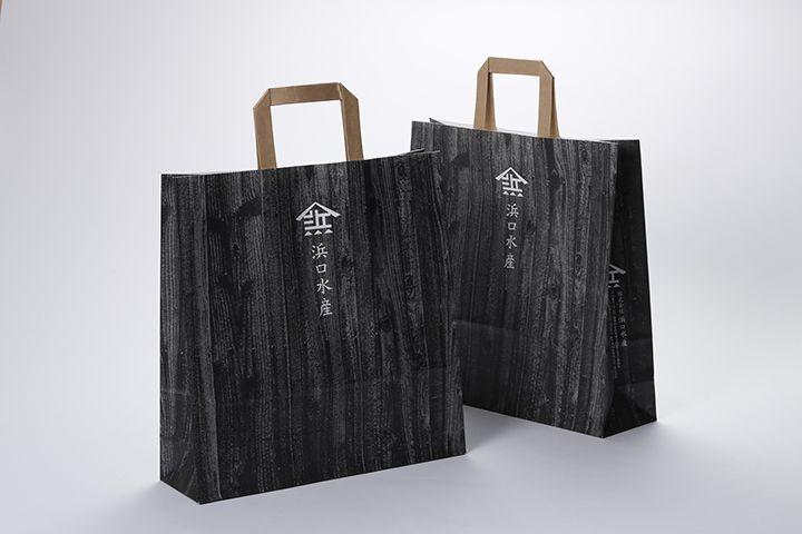 HAMAGUCHI SUISAN | WORKS | AWATSUJI design