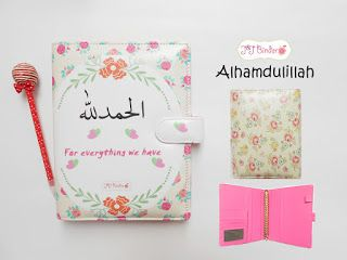 Alhamdulillah Planner from J&J Binder