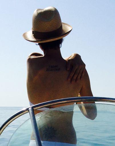 Un'estate al mare, stile Bruno Carlo.