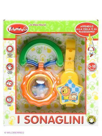 Globo Погремушка с ручкой и креплением для коляски  — 600р. ---- Погремушка для новорожденных подвешивается с помощью клипсы на кроватку или коляску, чтобы не было скучно ребенку и развивал мышцы рук, пытаясь ухватить. Погремушка ввиде бабочки развивает ...