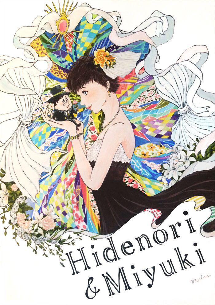 【お仕事】ウェルカムボード 『Hidenori and Miyuki』 #イラスト #アート #illustration