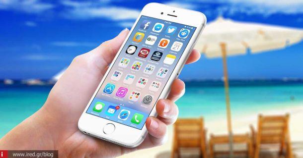 Ανοιξιάτικη εκκαθάριση του iPhone (οδηγός εκκαθάρισης)
