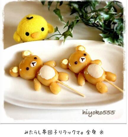 Rirakuma dango! Looks gorgeously delicious... -D: