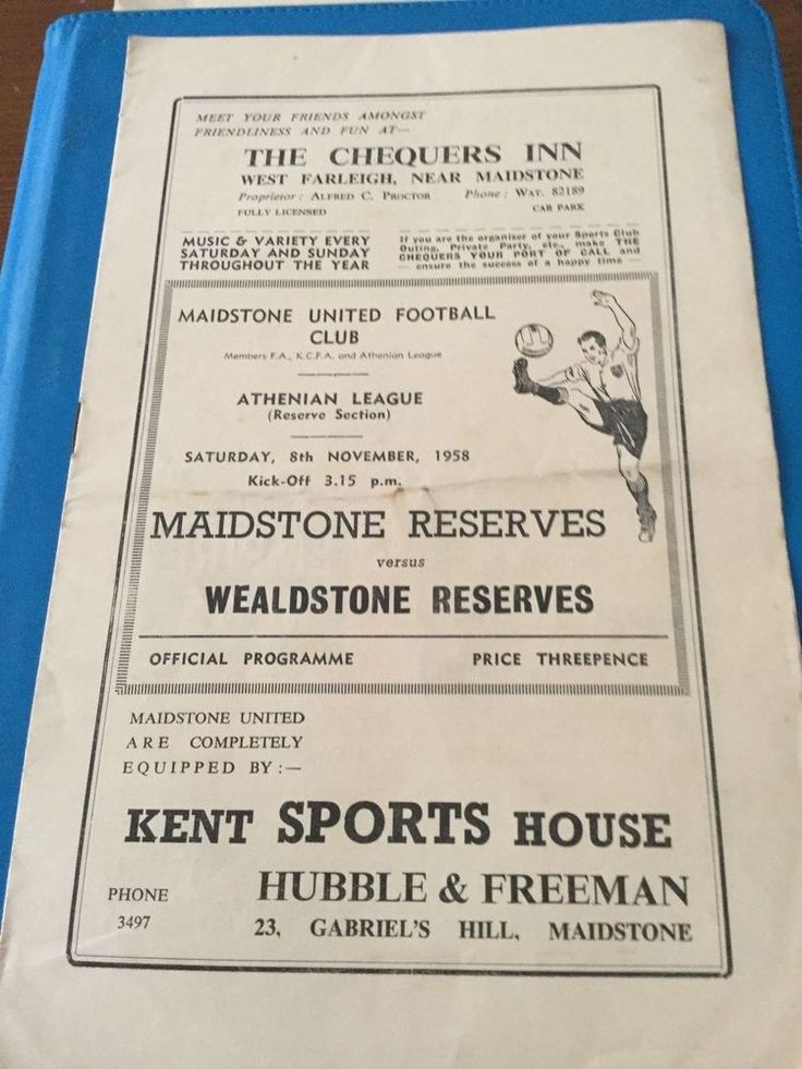 Maidstone United Reserves v Wealdstone Reserves 1958