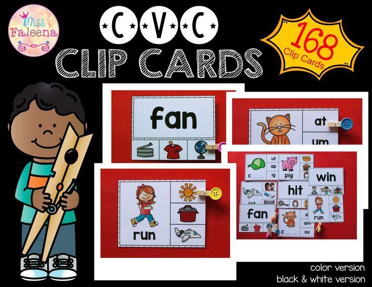 CVC and Rhyming Clip Cards contains 3 sets with 168 math clip cards. This product is suitable for pre-k and kindergarten students who are learning to identify CVC family words and learning to rhyme. All the clip cards are available in black and white version. Therefore, there are 336 clip cards altogether in this product. Preschool| Kindergarten | First Grade | Back to School | Clip Cards |CVC Clip Cards |Rhyming Clip Cards