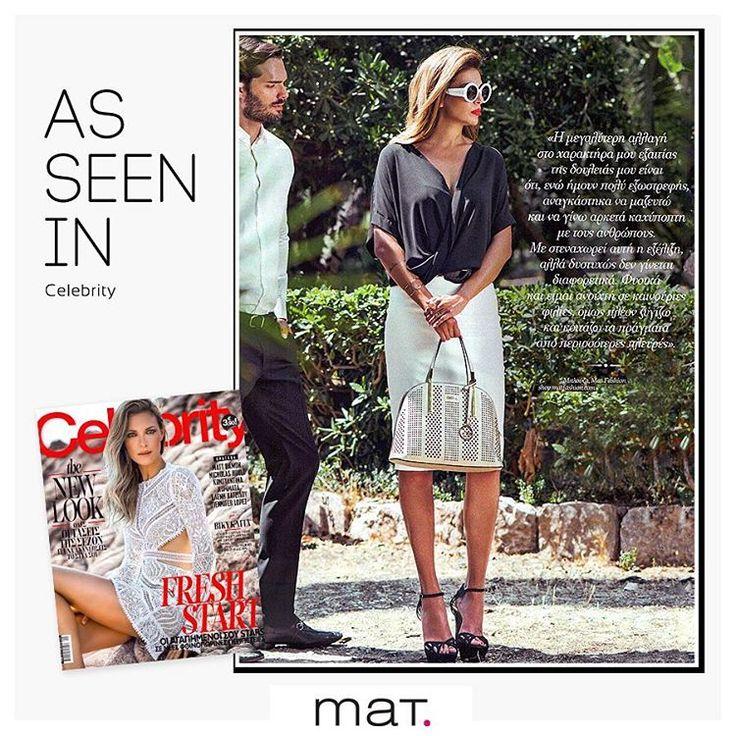As seen in magazines! Οι σελίδες του γνωστού περιοδικού Celebrity Greece Magazine φιλοξενούν την τραγουδίστρια Ελένη Χατζίδου, φορώντας μαύρη κομψή #matfashion μπλούζα! Υιοθέτησε και εσύ το black and white trend φορώντας τα hot κομμάτια της νέας μας συλλογής! #wears_mat #celebritymagazinegreece #celebritymagazine #blackandwhite #fashion #trend #ootd #fashionista
