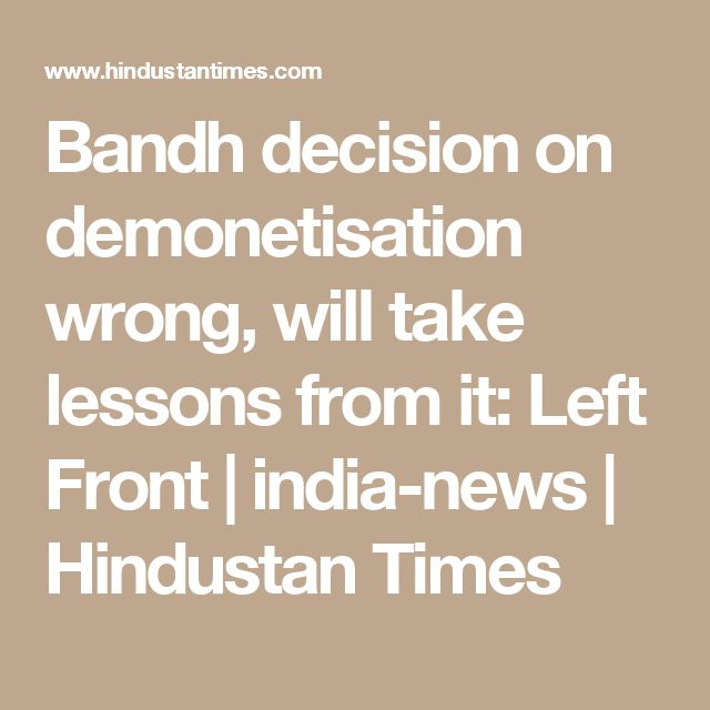 Bandh decision on demonetisation wrong, will take lessons from it: Left Front | india-news | Hindustan Times