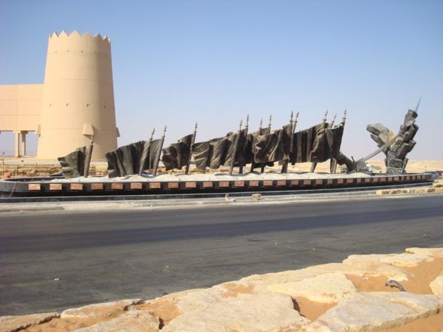 Statue marks the entry into Riyadh (central region)