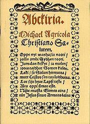 Abckiria – Wikipedia