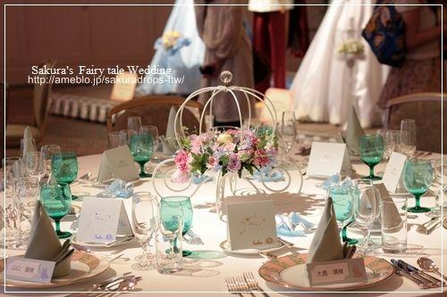 桜のFTWマニュアル *ディズニーウェディングinアンバサダーホテルFTW*ディズニーで夢の結婚式
