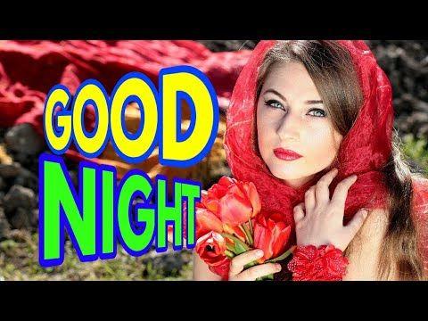 मेरे रश्के कमर||Good night video||Whatsapp status videos||Wishes Videos Hindi - YouTube