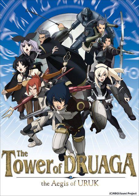 Tower of Druaga - Aegis of Uruk - Good Fantasy Anime