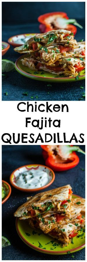 This chicken fajita quesadilla recipe makes a quick and easy meal that takes minimal effort and is especially easy if you use leftover or rotisserie chicken! Your favorite fajita fixings are sandwiched in a warm, cheesy pocket of deliciousness.