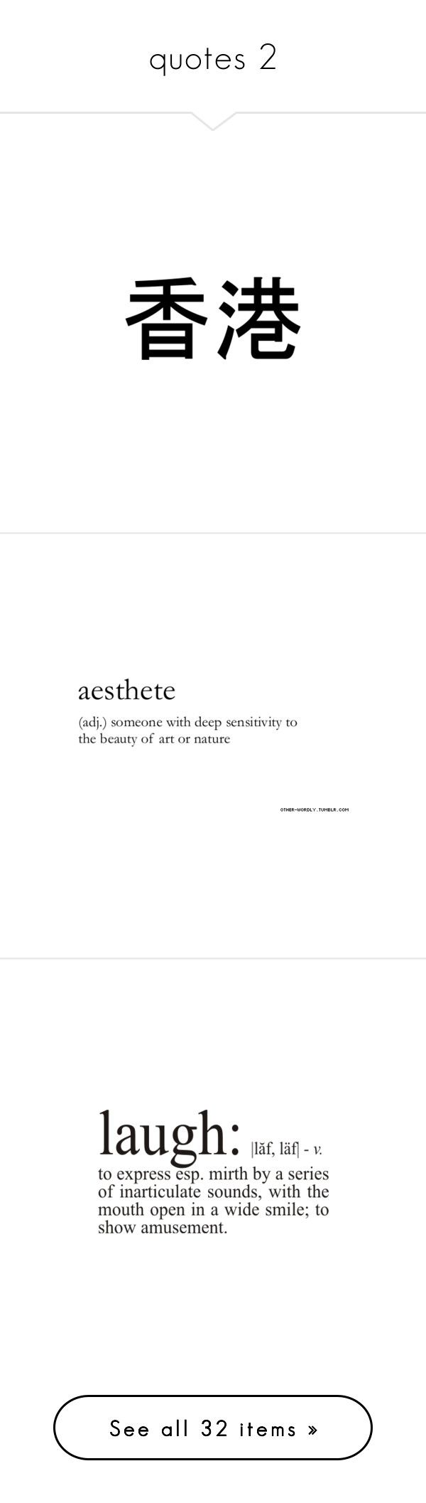 Quotes Definition The 25 Best Filler Definition Ideas On Pinterest  Define Doodle