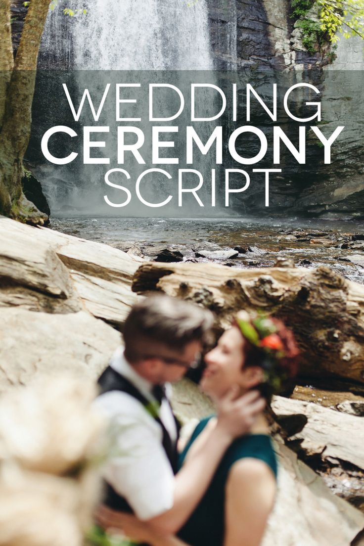 A sample wedding ceremony script you can use for your wedding
