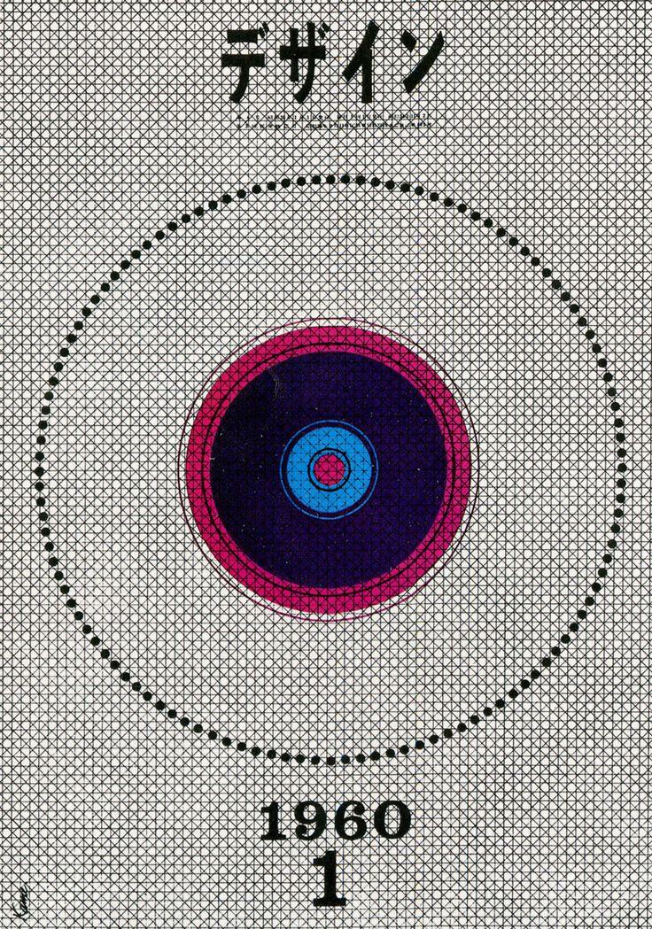 Japanese Magazine Cover: Design, Vol. 1. Yusaku Kamekura. 1960 - Gurafiku: Japanese Graphic Design