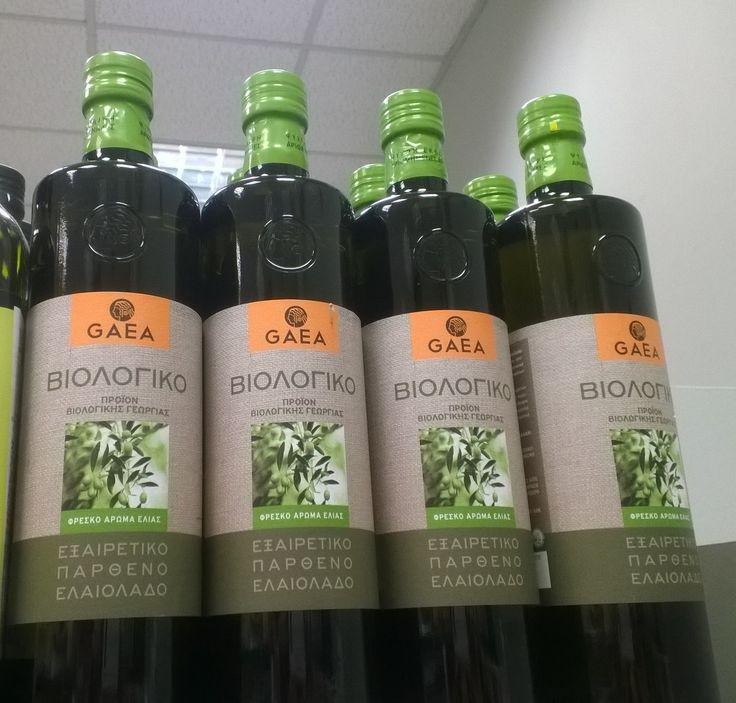 ORGANIC - EXTRA VIRGIN OLIVE OIL