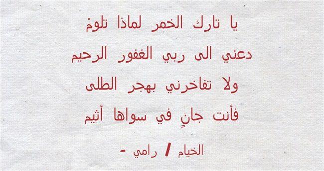 دعني إلى ربي الغفور الرحيم Arabic Calligraphy Calligraphy