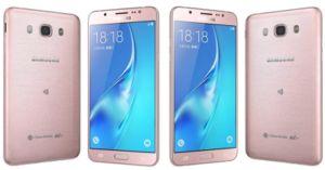 Samsung Galaxy J7 2016 terbaru