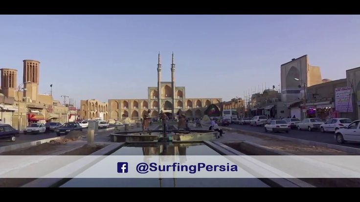 #Travel to Iran-Iran tourism-attractions of Iran- Iran cities such as #Tehran, Shiraz, Isfahan, #Yazd,... | travel to Iran with @surfingpersia