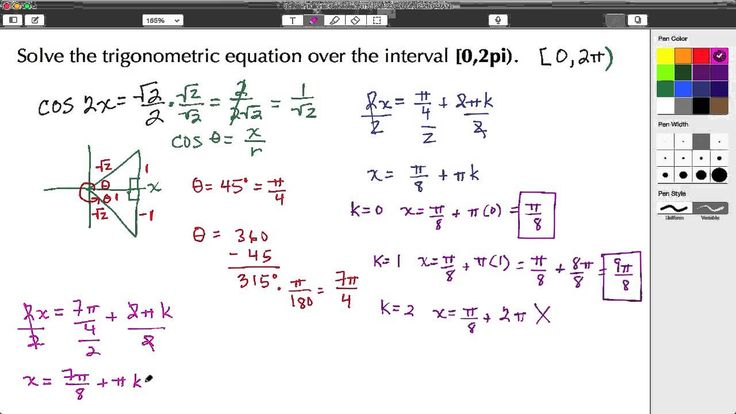 Click here to learn how to solve a quadratic trigonometric equation over a specified interval, [0,2pi).  Verify the solutions using the GRAPH,TABLE,WINDOW and ZOOM features of the TI-84C.  Cosine function on an interval.