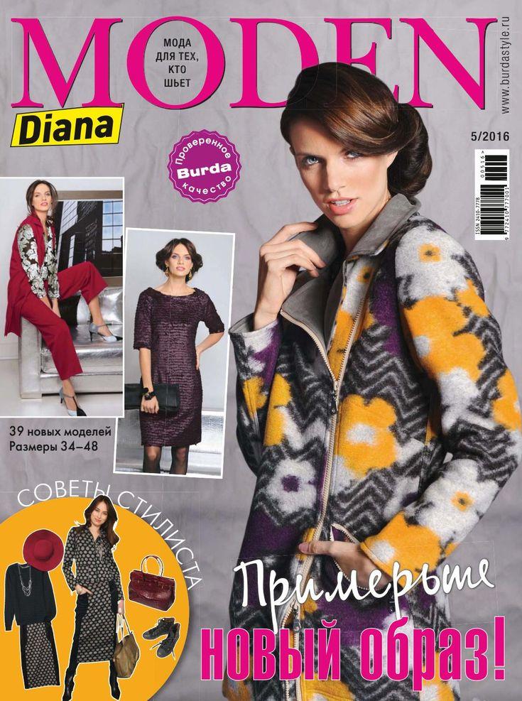 Dnmdn052016 top journals com