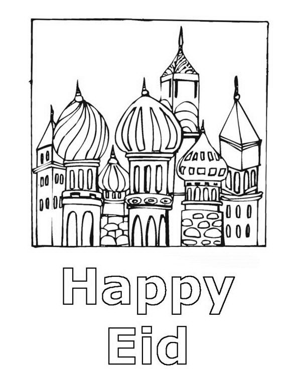 Eid Coloring Page For Kids  Eid Card Templates