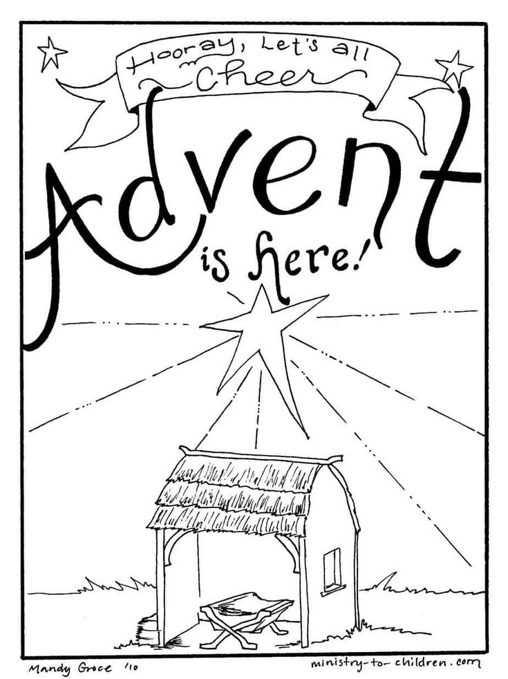 Print out this free Bible lesson for your kids church or