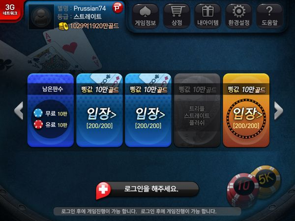 ipad poker on Behanc...