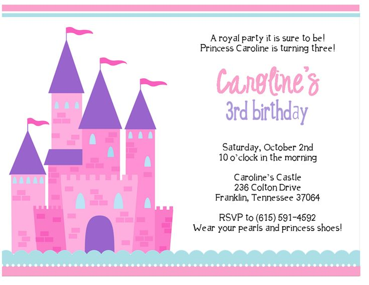 8 best images about Elisha First Birthday Invite – Invite a Princess to Your Party