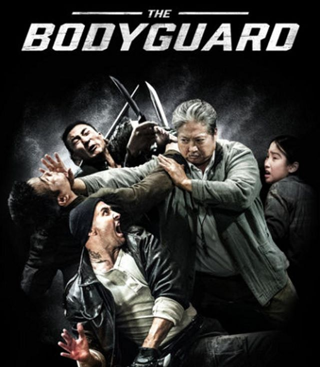The Bodyguard (also called My Beloved Bodyguard). A perfect pick for fans of #SammoHung or #AndyLau or both. ( http://amzn.to/2HCbvsm )  A retired bodyguard with early dementia is the hero. (???)  Add to #Fridaynightmovies #watchlist  #4stars #watchtrailer #entertainment  #movies #martialarts #kungfu #foreignfilms #Englishsubtitles  #affiliatelinks #Ad