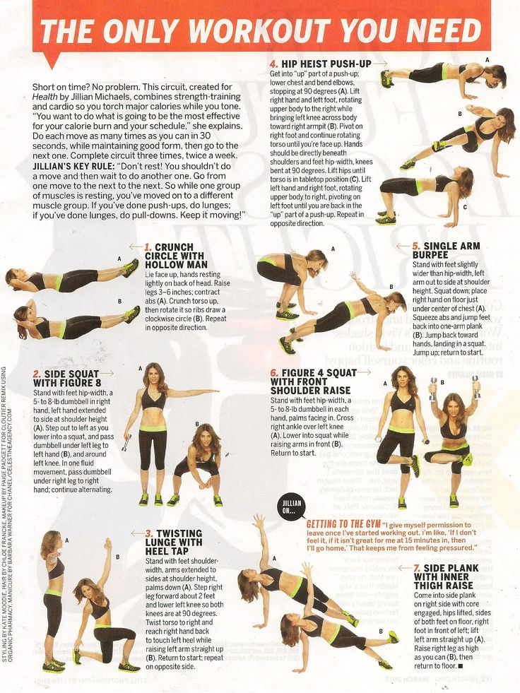 Workout from Jillian Michaels featured in Health magazine. I love the Figure 4 Squat!