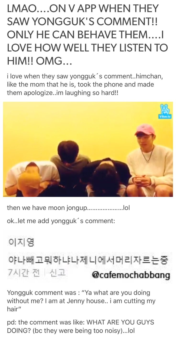 Bap funny omg they are so extra - you have to love them #bap#bapfunny#yongguk#himchan#daehyun#youngjae#jongup#zelo#kpop#bap